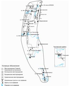 Карта Кизеловского угольного бассейна